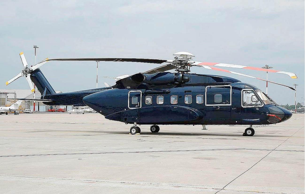 Elicottero S 92 : Untitled wmg bird nest vn ua